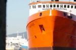 astilleros armada - reparación de buques - varada y lanzamiento